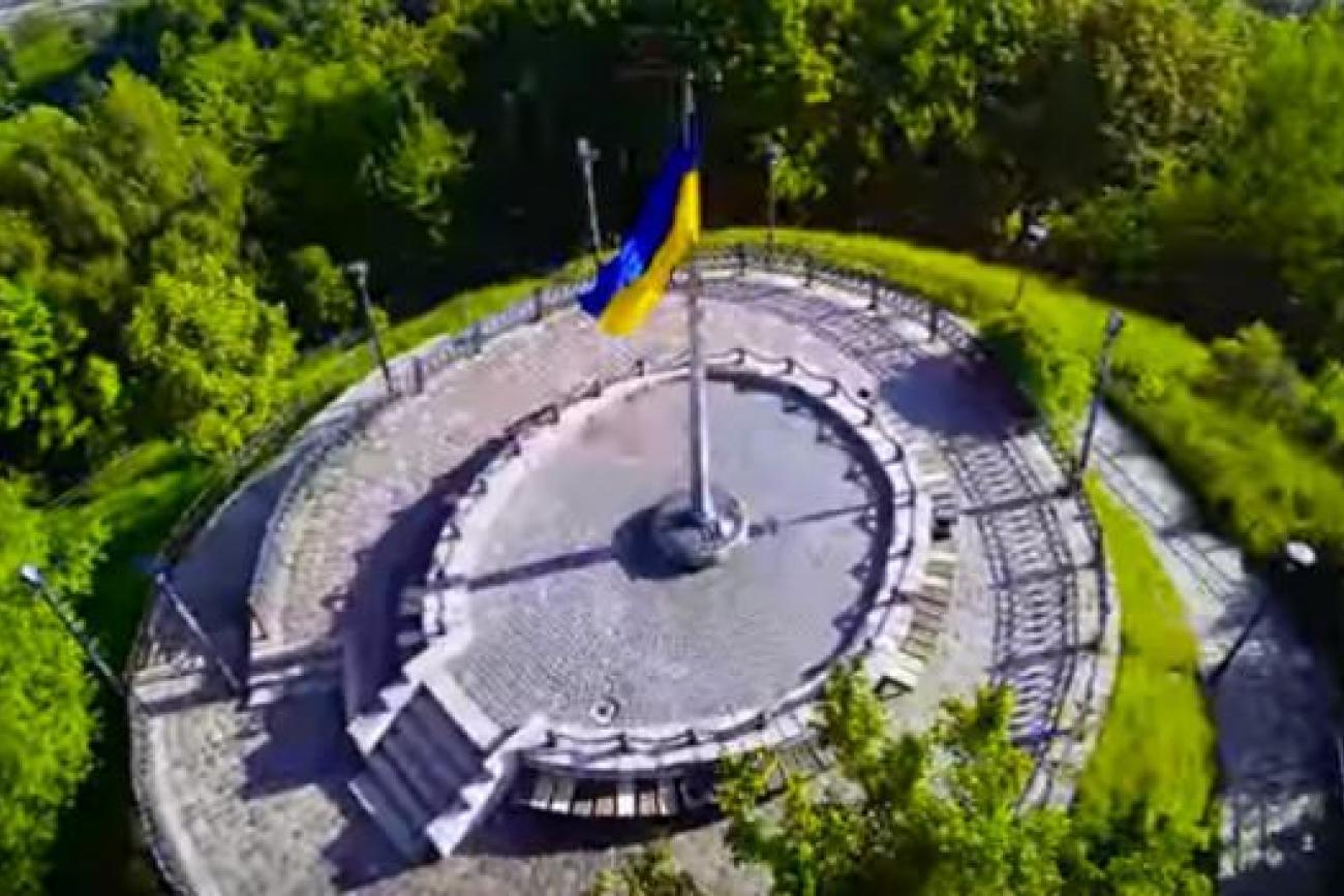 Парк «Високий Замок»