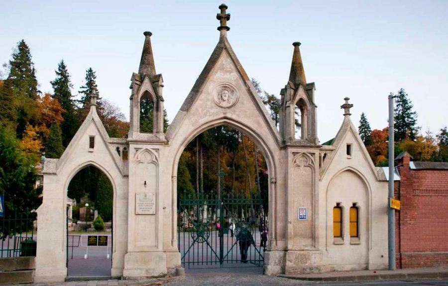 «Личаківський цвинтар»